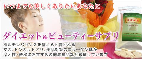 http://ashiya.ko.shopserve.jp/SHOP/4915/list.html